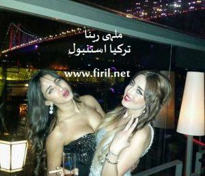 party-reina-istanbul-ortakoy